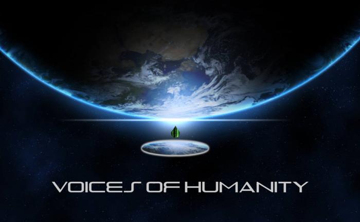 Голоса человечества