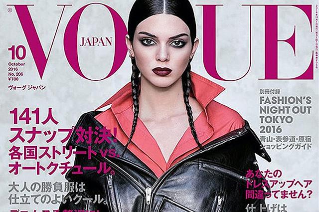 Неузнаваемая Кендалл Дженнер на обложке японского Vogue