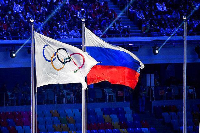 Олимпиада в Рио: онлайн-трансляция церемонии открытия