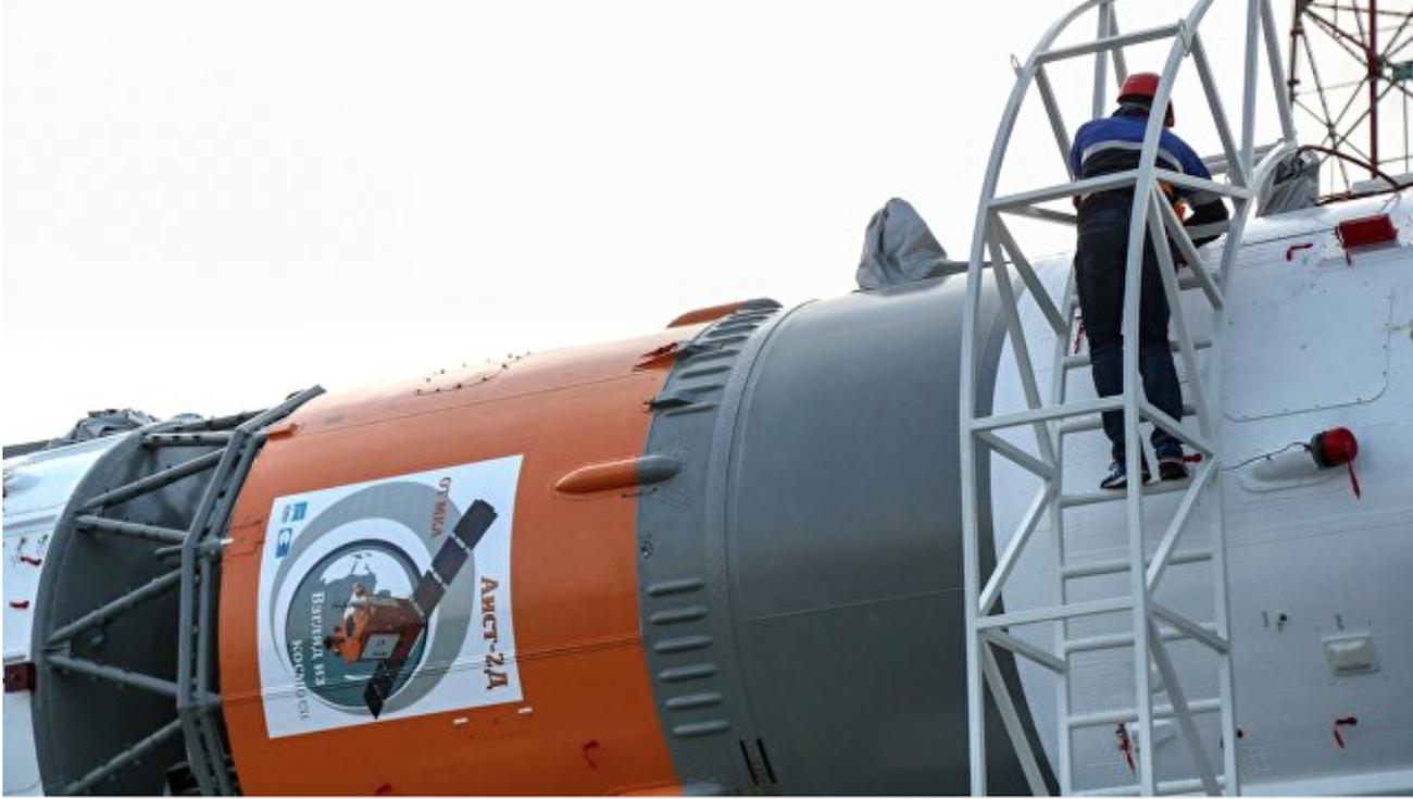 Самарские ученые испытывают новую систему управления космическими аппаратами