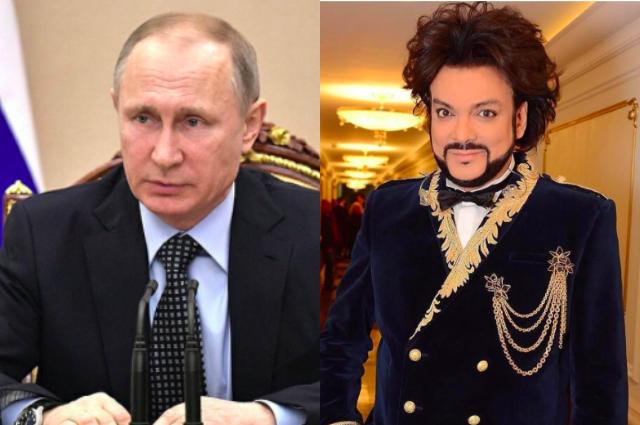 Подарок от президента: Владимир Путин в день 50-летия Филиппа Киркорова подписал указ о награждении певца Орденом Почета