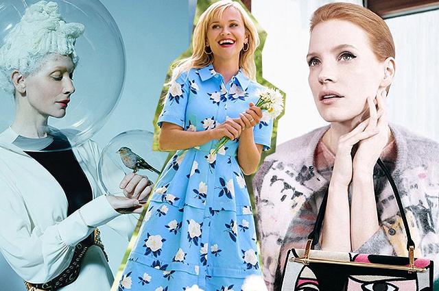 От Met Gala 2017 до коллекции Риз Уизерспун и рекламы Prada с Джессикой Честейн: о чем еще говорили в моде на этой неделе