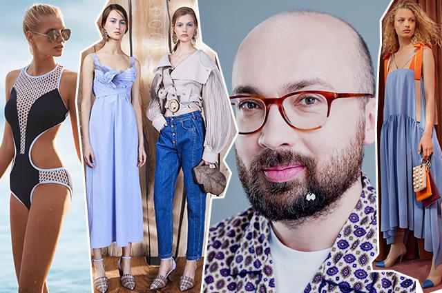 """От новой коллекции Fendi до украшений для """"бородачей"""": пятничный дайджест модных новостей"""