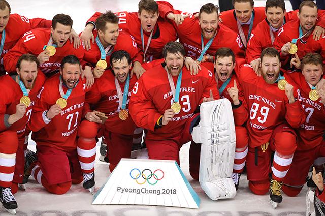 Российские хоккеисты завоевали золото Олимпиады-2018 в Пхенчхане