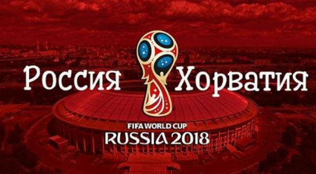 Как Сергей Лазарев, Полина Гагарина, Тина Канделаки и другие звезды готовятся к матчу Россия — Хорватия: фото
