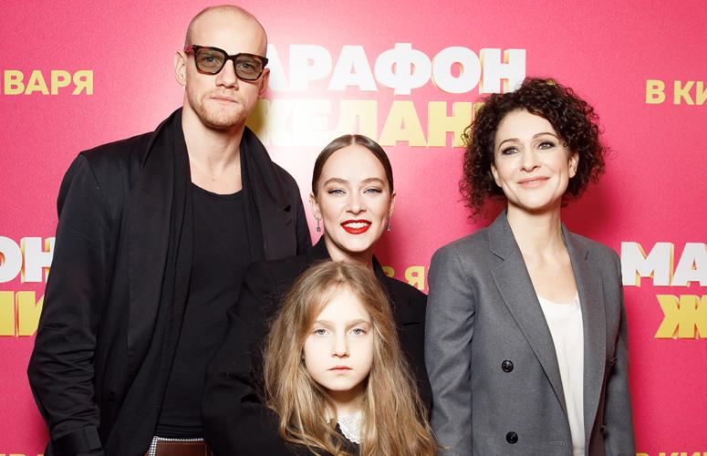 """Звезды на премьере фильма """"Марафон желаний"""""""