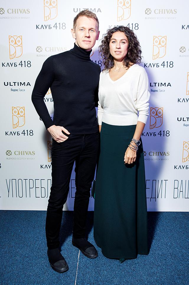 Федор Павлов-Андреевич и Софья Капкова