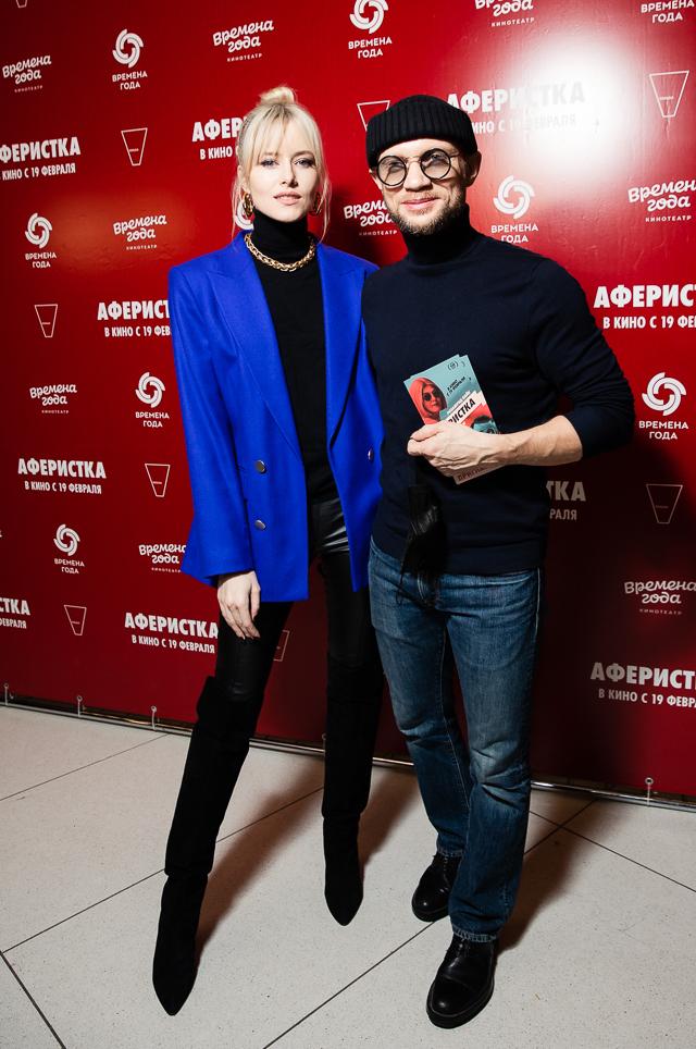 Дмитрий Хрусталев с женой Марией Гончарук