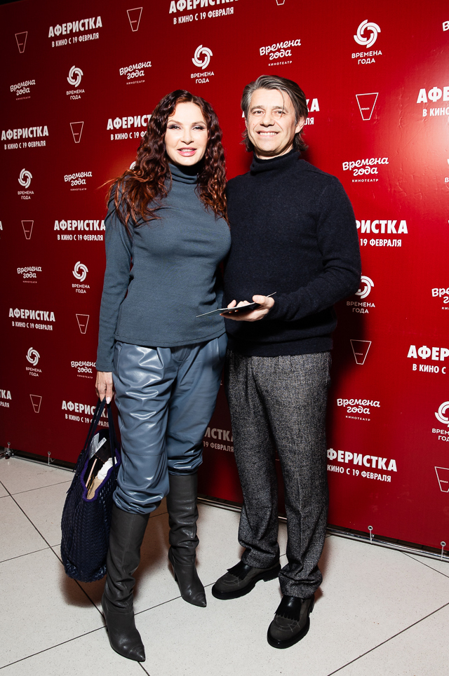 Эвелина Бледанс со спутником